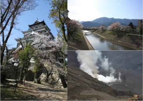 Hiroshima - Aso