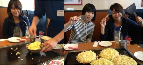 okonomaki, plat japonais